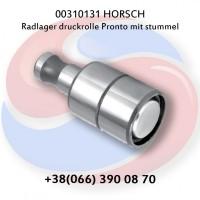 00310131 Підшипник прикотуючого колеса на техніку HORSCH (Focus, Express, Pronto)