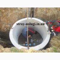 Монтаж водоснабжения. Уличный водопровод