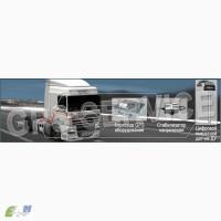 GPS контроль транспорта. Контроль расхода топлива