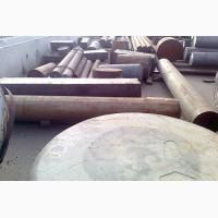 Закупаем складские остатки металлопроката срочно