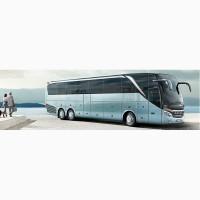 Автобус Луганск - Краснодон - Свердловск - Саки - Евпатория - Луганск