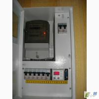 Электромонтажные работы в Запорожье