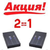 Магнитный USB-кабель Shogun корпоративный подарок на Новый год