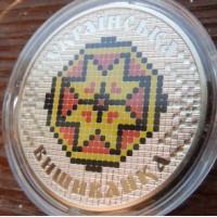 Продаю юбилейные монеты Украины, обиходные монеты и марки стран Европы и мира