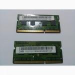 Оперативная память DDR 3, планки 1гб 2шт по 120 грн