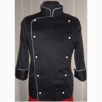 Куртка повара, двубортный китель