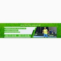 Теннисный клуб для детей и взрослых в Киеве