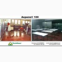 Акриле 100