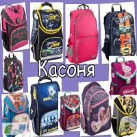 Школьные рюкзаки. Канцтовары. Школьные принадлежности