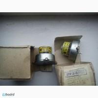 Электродвигатель Д-32 127В 24 об/мин, 72 об/мин, ДСОР-32-15-2 УХЛ 220В 2об/мин