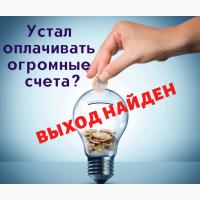 Огромные счета за электричество? Решение найдено! Окупаемость за 1 зимний период
