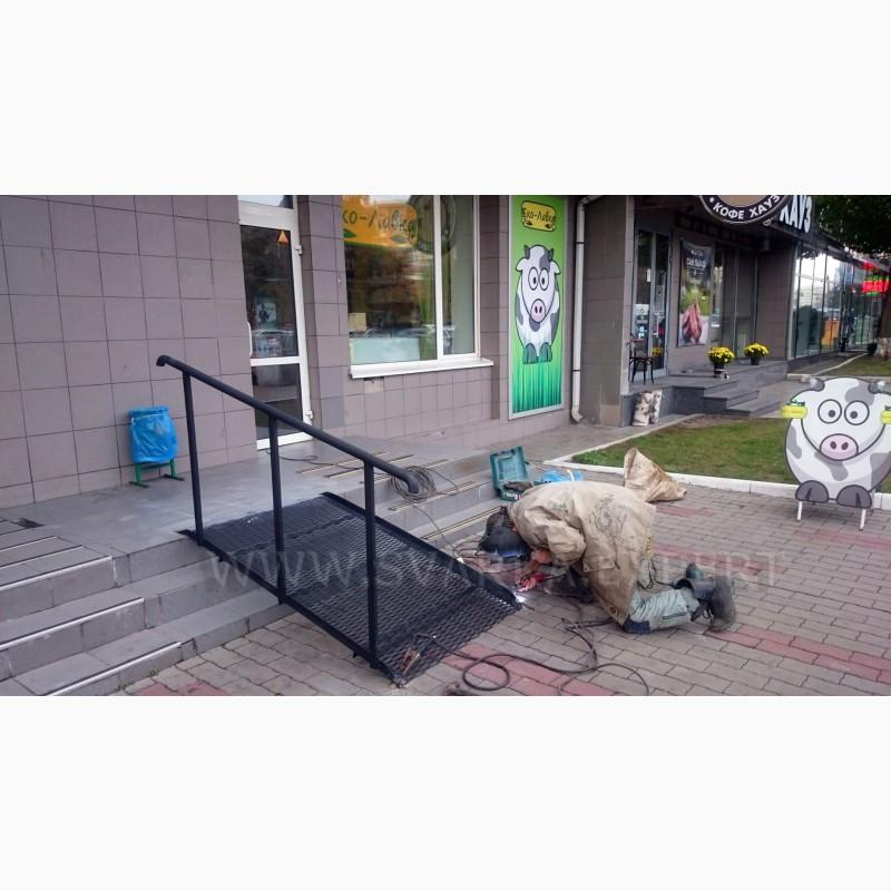 Фото 9. Пандус для инвалидных и детских колясок в Киеве