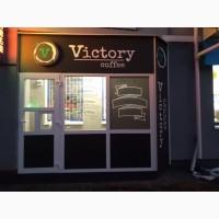 Пропонуємо брендування кав#039; ярні - поклейка вікон та виготовлення світлового лайтбоксу