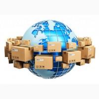 Отправить посылку в Германию. Услуги по доставке посылок в Европу