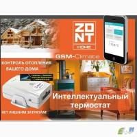 ZONT H - интеллектуальное управление отоплением дома