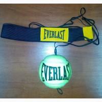 Файт бол Everlast. Fight Ball