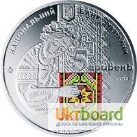 Монета Украинская вышиванка
