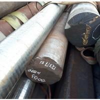 Круг 130мм сталь 12Х17