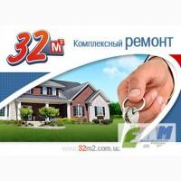 Услуги по отделке и ремонту квартир по ремонту помещений и офисов