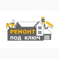 Ремонт под ключ в новостройке Харьков