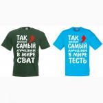 Мужские футболки | Кто самый лучший?