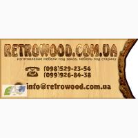 Мебель «Ретровуд»