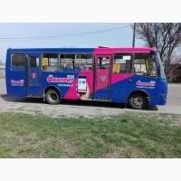 Брендування маршрутних таксі маршруток Рівне Західна Україна