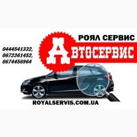 Ремонт автомобилей Skoda. Nissan ремонтировать в Киеве. Ремонт Volkswagen Киев