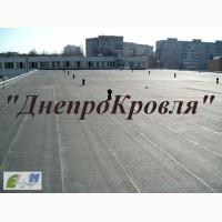 Кровля крыш, ремонт крыши в Днепропетровске