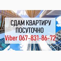 СДАМ Квартиру Посуточно Киев. 500 грн. Соломенский р-н