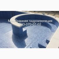Монтаж бассейна из ПВХ пленки Днепр