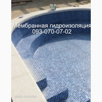 Отделка бассейна пленкой ПВХ Запорожье