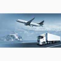 Международная доставка посылок в любую страну мира