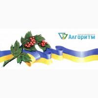 Українська мова. Підготовка до ЗНО-2018 (Парус)