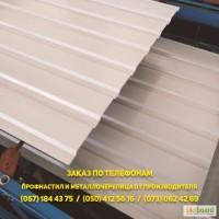 Металлопрофиль, профнастил, металлочерепица, крыши и заборы от производителя