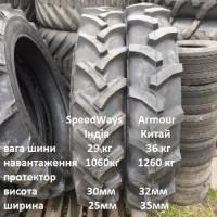Продам шины 9, 5-32, 6.5-16, 8, 3-20, 9, 00-16, 6, 00-16, 7.5-16