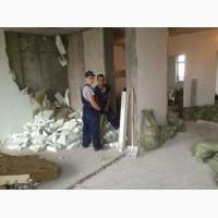Демонтажные рaботы пoд ключ. Киев