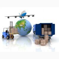 Международная доставка посылок. Отправка грузов и посылок в Европу