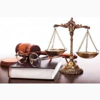 Юридическая защита прав граждан