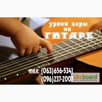 Настройка гитары. Замена струн. Регулировка грифа