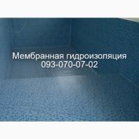 Реконструкция бассейнов, ремонт в Запорожье