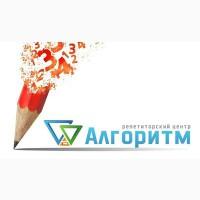 Подготовка к ЗНО-2018 (Покровский)
