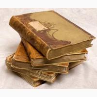 Антиквариат: фарфор, иконы, монеты, награды, портигары и пр