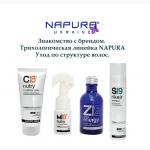 Интернет-магазин профессиональной косметики для салонов красоты Napura