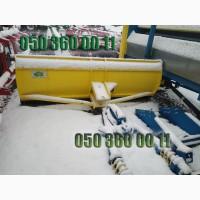 Відвал (лопата)-універсальний гідрофікований до тракторів МТЗ