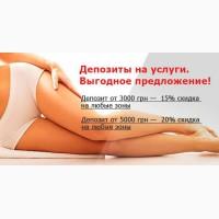 Депозиты на косметологические услуги