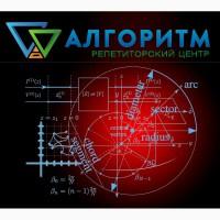 Подготовка к ЗНО по математике. Красный Камень