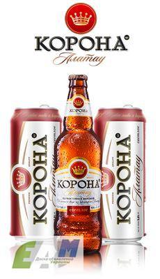 Фото 2. Пиво Львовское-лучшее пиво Украины в России