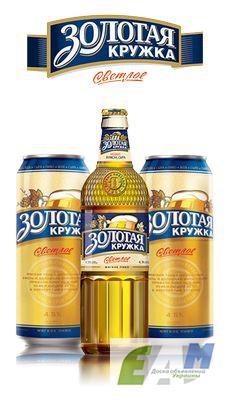 Фото 5. Пиво Львовское-лучшее пиво Украины в России