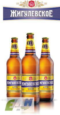 Фото 6. Пиво Львовское-лучшее пиво Украины в России
